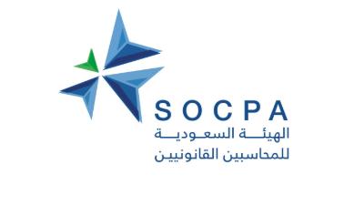 الهيئة السعودية للمحاسبين القانونيين توفر وظيفة إدارية بمجال الإعلام للرجال والنساء 5234