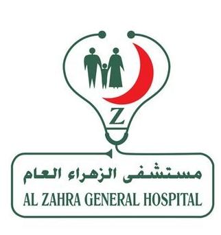 20 وظيفة للرجال والنساء براتب 6000 في مستشفى الزهراء العام  5238