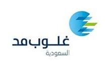 وظائف إدارية جديدة تعلن عنها شركة غلوب مد السعودية 5246