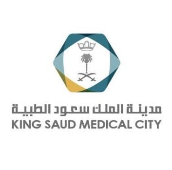 مدينة الملك سعود الطبية: تعلن عن وظائف صحية شاغرة لحديثي التخرج 525