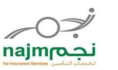 وظائف إدارية جديدة للرجال والنساء في شركة نجم لخدمات التأمين 5258