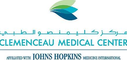 مركز كليمنصو الطبي يعلن عن وظائف تقنية جديدة للرجال والنساء 5264