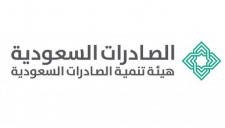 شركة الصادرات السعودية SAUDI EXPORTS توفر وظائف إدارية جديدة للنساء والرجال 5277
