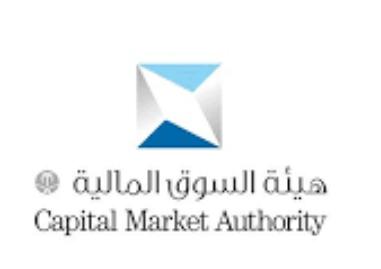 وظائف إدارية وقانونية للنساء والرجال في هيئة السوق المالية  5282