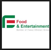وظائف متنوعة شاغرة لحملة الثانوية العامة وما فوق شركة الأطعمة والترفيه التجارية  534