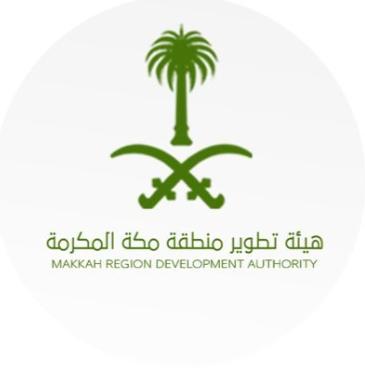 7000 وظيفة موسمية شاغرة في هيئة تطوير منطقة مكة المكرمة 537