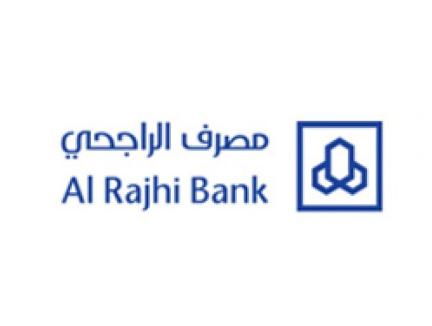 وظائف إدارية شاغر بثلاث مدن سعودية في مصرف الراجحي 539