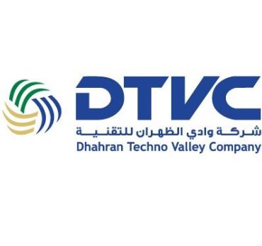 وظائف إدارية جديدة شاغرة في شركة وادي الظهران للتقنية 551