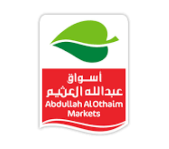 وظائف كاتب تأمين جديدة تعلن عنها أسواق عبد الله العثيم 5510
