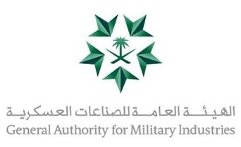 وظائف قانونية وتقنية في الهيئة العامة للصناعات العسكرية 5514