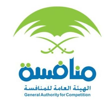 وظائف إدارية جديدة تعلن عنها الهيئة العامة للمنافسة 5515