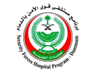 وظائف إدارية شاغرة في برنامج مستشفى قوى الأمن في الرياض 576