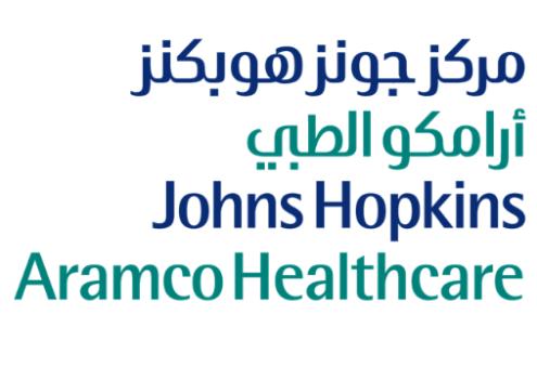 وظائف هندسية في مركز جونز هوبكنز أرامكو الطبي JHAH  598