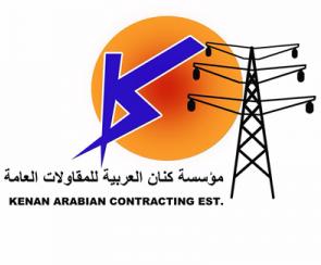 5 وظائف كاتبي تأمين لحملة الشهادة المتوسطة في مؤسسة كنان العربية للمقاولات العامة 6114