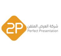 20 وظيفة إدارية براتب 5000 بمجال خدمة العملاء في شركة العرض المتقن 6117