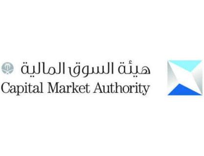وظائف إدارية للرجال والنساء في هيئة السوق المالية 6137