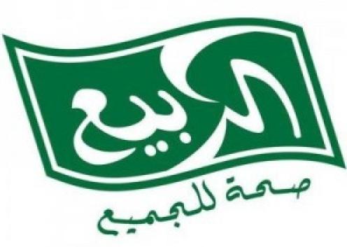 6 وظائف براتب 7000 للرجال والنساء في شركة الربيع السعودية للإغذية 6138