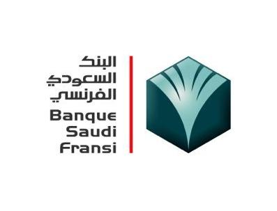 البنك السعودي الفرنسي يعنل عن برنامجه التدريبي التعاوني في مدينة الرياض 6148