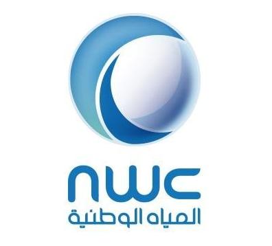 7 وظائف للرجال والنساء في شركة المياه الوطنية 6149