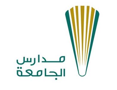 وظائف تعليمية وإدارية في مدارس الجامعة الأهلية للبنين 6156