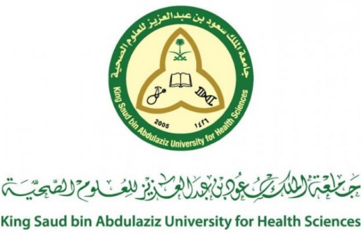 وظائف للرجال والنساء جديدة في جامعة الملك سعود بن عبد العزيز للعلوم الصحية 6158