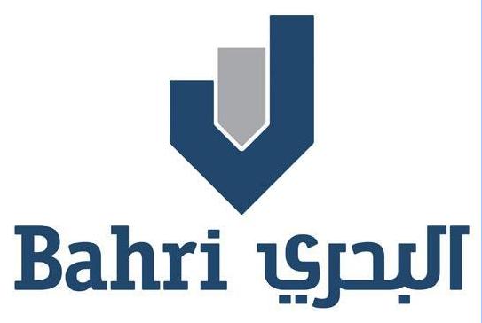 الشرطة الوطنية السعودية للنقل البحري: وظائف إدارية شاغرة 617