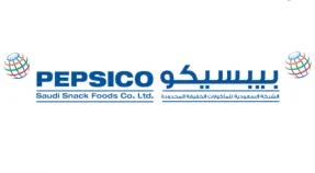 وظائف حراسة أمن براتب 5430 في الشركة السعودية للمأكولات الخفيفة المحدودة بيبسيكو 6181