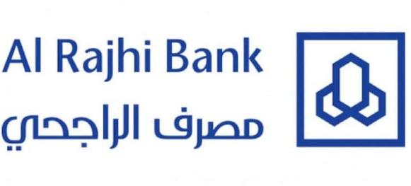 وظائف نسائية إدارية في مصرف الراجحي في رفحاء 6185