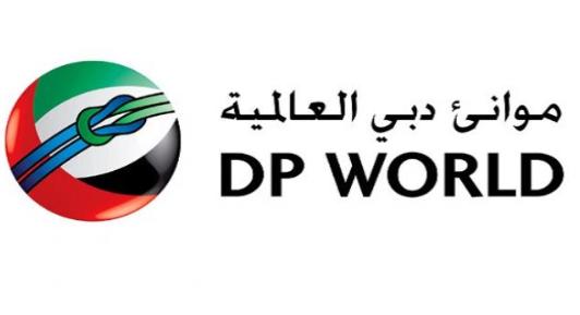 وظائف إدارية جديدة للرجال والنساء في شركة موانئ دبي العالمية 6197