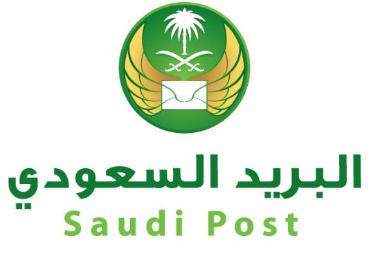 مؤسسة البريد السعودي: تدريب منتهي بالتوظيف لحديثي التخرج في مدينتين سعوديتين  620