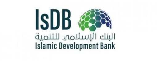 6 وظائف إدارية بمجال المشتريات في البنك الإسلامي للتنمية 6200