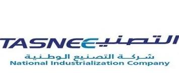 وظائف إدارية وهندسية للرجال والنساء في شركة التصنيع الوطنية 6210