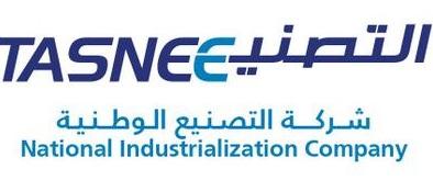 وظائف إدارية للرجال والنساء جديدة في شركة التصنيع الوطنية 6212