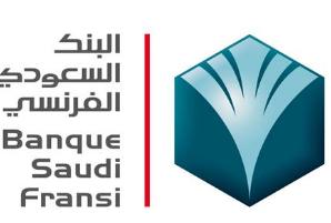 وظائف إدارية للرجال والنساء جديدة في البنك السعودي الفرنسي 6213