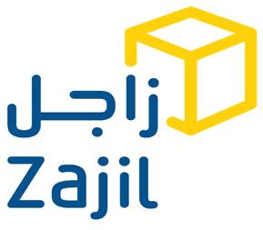 وظائف مالية للرجال والنساء في شركة زاجل اكسبريس 6217