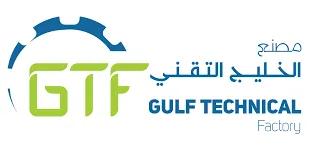 وظائف استقبال وأمن في شركة مصنع الخليج التقني لخدمات النفط والغاز 6220