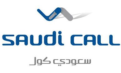 22 وظيفة مدخل بيانات للرجال والنساء براتب 6000 في شركة سعودي كول للمقاولات 6221