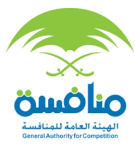 وظائف إدارية جديدة للرجال والنساء في الهيئة العامة للمنافسة 6222