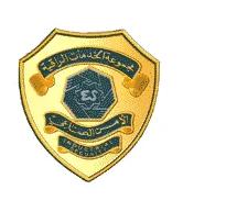 200 وظيفة حراسة أمن للرجال والنساء في شركة الخدمات الراقية للحراسات الأمنية 6224