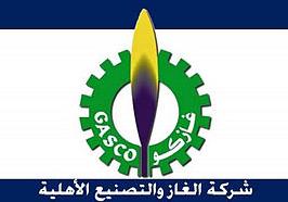 شركة الغاز والتصنيع الأهلية توفر 5 للرجال والنساء بدوام جزئي 6226