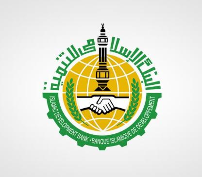 البنك الإسلامي للتنمية يعلن عن وظائف شاغرة لحملة شهادة البكالوريوس وما فوق 623