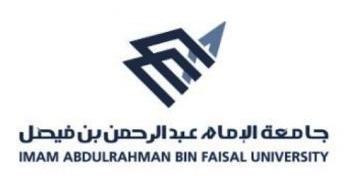 17 وظيفة إدارية جديدة تعلن عنها جامعة الإمام عبد الرحمن بن فيصل 6231