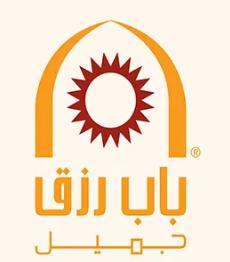 شركة باب رزق جميل توفر وظائف إدارية ومهنية في 10 مدن بالمملكة 6232