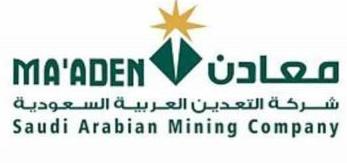 وظائف إدارية وهندسية في شركة التعدين العربية السعودية معادن 6234