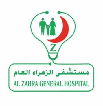 مستشفى الزهراء العام: يعلن عن توافر وظائف نسائية شاغرة في اختصاص التمريض 624
