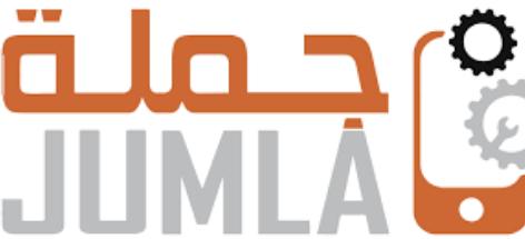 شركة جملة السعودية توفر وظائف إدارية وتقنية للرجال والنساء 6240