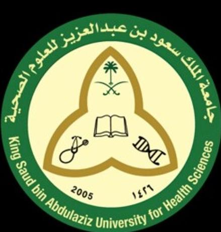 وظائف نسائية جديدة في جامعة الملك سعود للعلوم الصحية 6243
