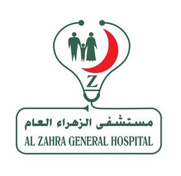10 وظائف للرجال والنساء في مستشفى الزهراء العام 6248