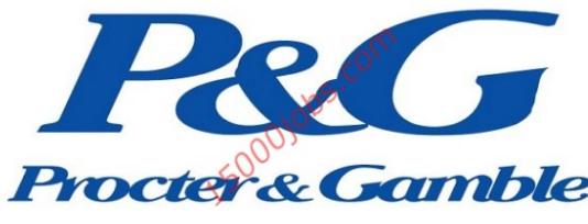 وظائف إدارية جديدة في شركة بروكتر وغامبل 6256