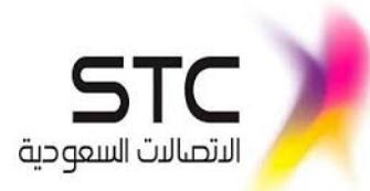 وظائف إدارية للرجال والنساء في شركة الاتصالات السعودية STC 6259